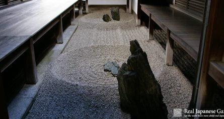 Tsuboniwa