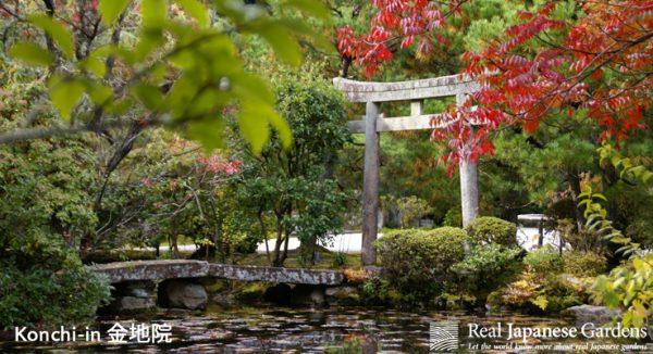 Garden Element: The Torii 鳥居