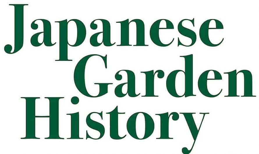 [New book] Japanese Garden History on Amazon