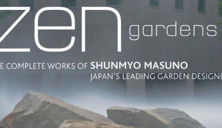 Zen gardens shunmyo masuno