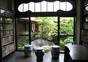 Asakura chosokan Japanese garden in Tokyo