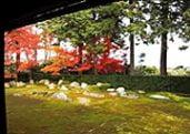 Entsu-ji temple garden Kyoto