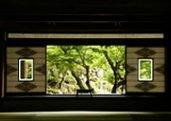 Erin-ji temple Garden in Yamanashi