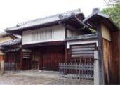 Fushin-an tea garden