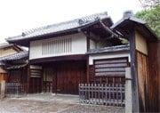 Fushin-an