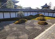 Gravel Pattern in the Japanese garden samon