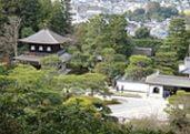 Ginkaku-ji Silver Pavilion in Kyoto