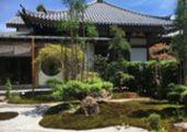 Hasedera temple Japanese Garden in Kamakura