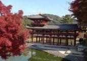 Japanese Garden History Heian