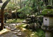 Kozan-ji Iko-an Kyoto