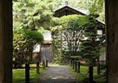 Jizou-in Japanese temple garden in Kyoto
