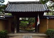 Juko-in Japanese temple garden in Kyoto