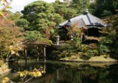Katsura Rikyu Imperial Villa Kyoto