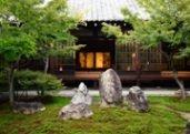 Kennin-ji Japanese temple garden in Kyoto