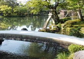 Kenrokuen Japanese Garden in Kanazawa