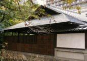 Kosei-in Japanese garden in Kyoto