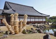 Nijō Castle – Ninomaru