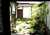 Ohashi-ke Japanese garden in Kyoto