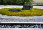 Daitoku-ji Ryogen-in Japanese garden