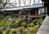 Sanzen-in Japanese garden in Kyoto
