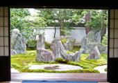 Shigemori Mirei Museum Garden in Kyoto