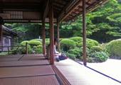 Shisen-do Garden in Kyoto