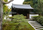 Sokushu-in temple Japanese garden in Kyoto
