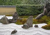 Zuiho-in Daitoku-ji Zen Garden Kyoto