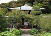 Zuisen-ji temple garden in Kamakura