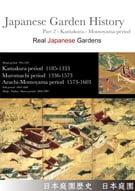 Japanese garden history Part 2