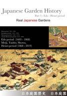 Japanese garden History Part 3
