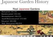 [Bundle] Japanese Garden History