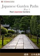Japanese Garden Paths