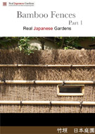 Japanese bamboo fences in the Japanese Garden