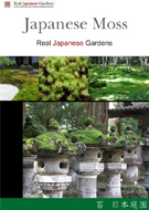 Plants in the Japanese Garden Moss