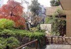 Private Gardens in Japan