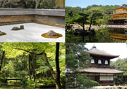Kyoto's most famous gardens