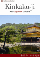 Kinkaku-ji Golden Pavilion Rokuon-ji in Kyoto Japan