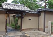 Kankyu-an tea garden in Kyoto
