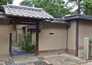 Kankyū-an