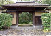 Konnichi-an tea garden in Kyoto
