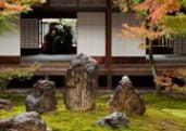 Stone Arrangement in the Japanese Garden