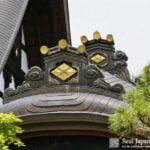 Erin-ji by Real Japanese Gardens