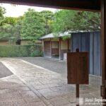 Fushin-an by Real Japanese Gardens