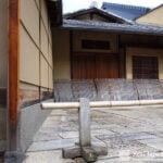 Kankyu-an by Real Japanese Gardens